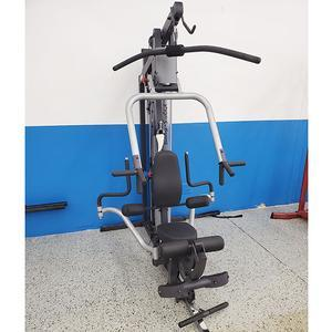 Body-Solid G5S Multi-Station Gym Floor Model, Aurora