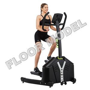 Helix HLT 2500 Lateral Aerobic Trainer - Used Floor Model