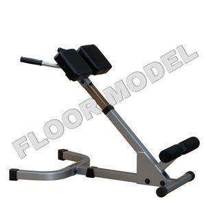 Powerline PHYP200X Hyperextension Floor Model