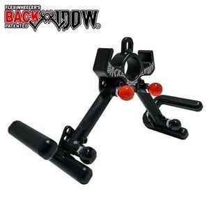 Flex Wheeler's Back Widow® Adjustable Handle (BW001-1)