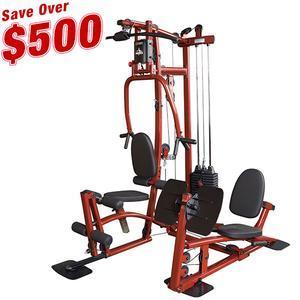 EXM1 Home Gym with Leg Press, Save over $500!