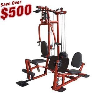 EXM1 Home Gym with Leg Press, Save over $500!