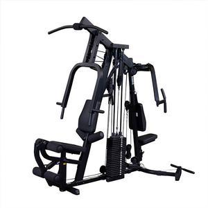 Body-Solid EXM2500B Home Gym (EXM2500B)