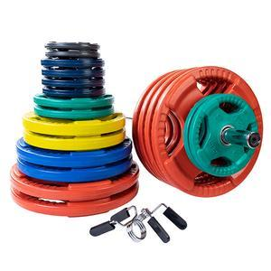 500 Pound Color Grip Olympic  Weight Plate Set with 7' Barbell