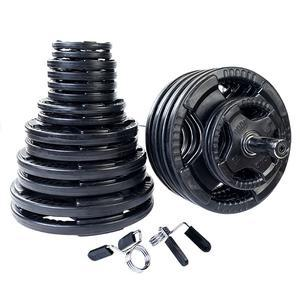 500lb. Rubber Grip Olympic Weight Set with 7ft. Olympic bar and collars (OSR500S)