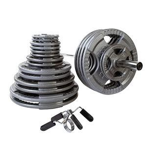 500lb. Gray Cast Iron Grip Olympic Weight Set with 7ft. Olympic bar and collars