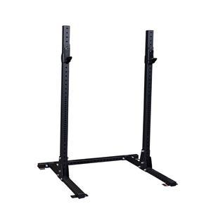 Pro ClubLine Adjustable Width Squat Rack by Body-Solid (SPR250)