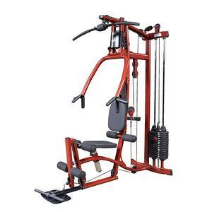 EXM1 Home Gym
