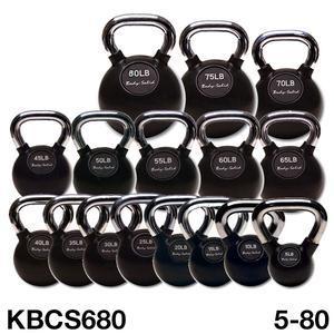 KBC 5-80 Set
