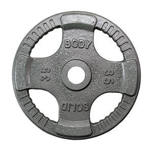Olympic Steel Grip Weight Plates